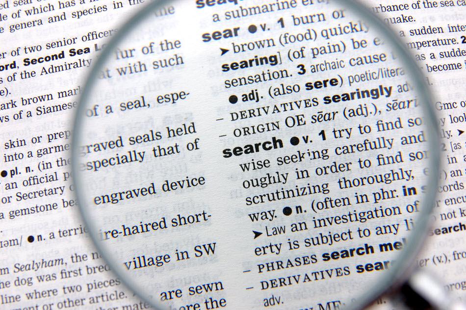 Predictive Coding Gets a Glossary